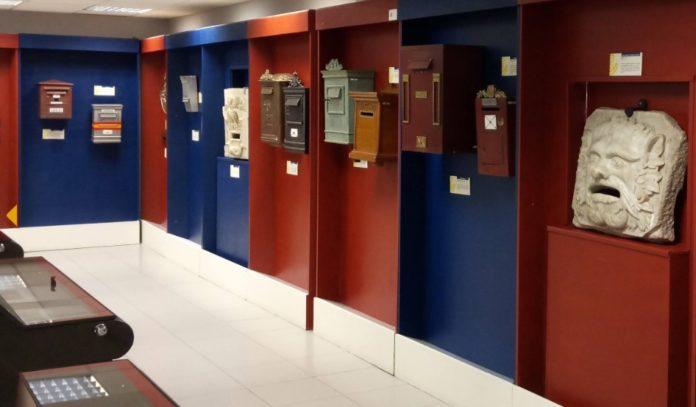Coettc museo postal i telégrafo